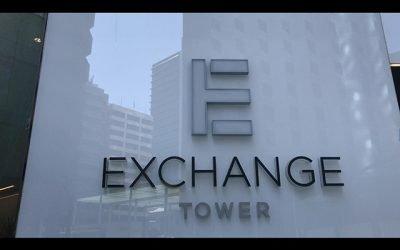 VIDEO | Exchange Tower Building Network Upgrade